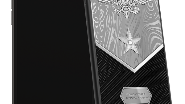 Titanyum zırhlı iPhone 7 - Sputnik Türkiye