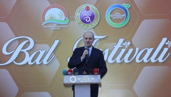Başbakan Yardımcısı Numan Kurtulmuş, Ordu'da düzenlenen Bal Festivali'ne katıldı. - Sputnik Türkiye