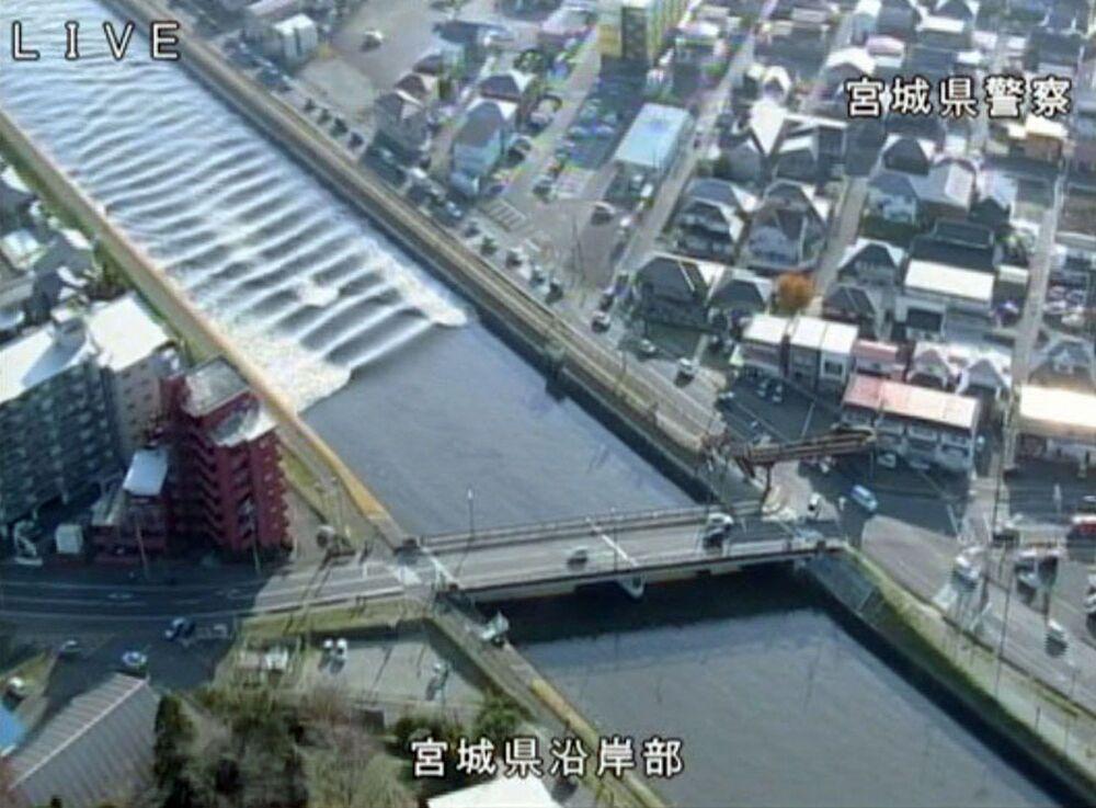 Tsunami uyarısı yapılmasının ardından Sunaoşi Nehri'ndeki dalgalar da korkuttu.