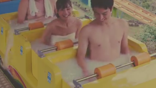Japonya'nın kaplıcalarıyla ünlü Beppu kentinde termal luna park kuruldu. Projenin tanıtım videosunda insanların sıcak su tankları içinde atlı karıncaya bindiği görüldü. - Sputnik Türkiye