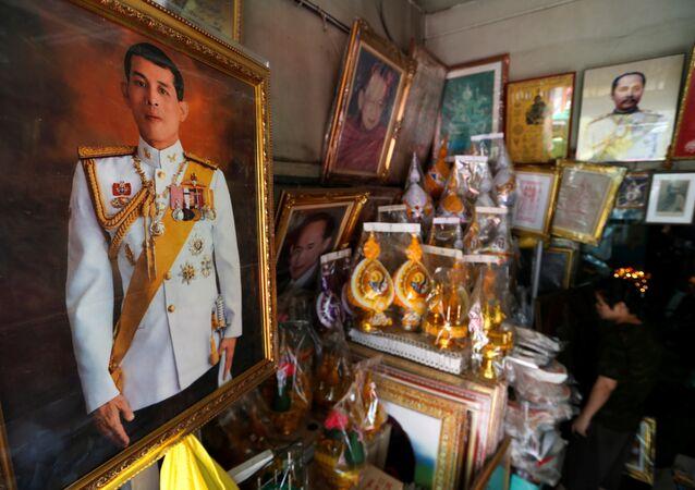 Tayland'ın yeni kralı Maha Vajiralongkorn