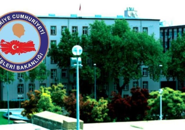 İçişleri Bakanlığı