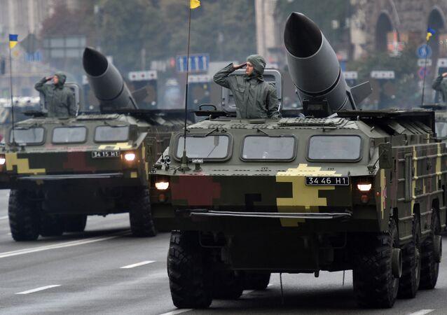 Ukrayna ordusunun sahip olduğu taktik balistik füzeler