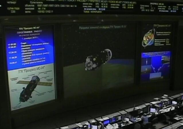 MS-04'ün radardaki son görüntüsü