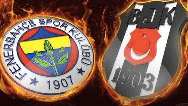 Beşiktaş - Fenerbahçe - Sputnik Türkiye