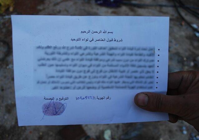 Halep IŞİD ve El Nusra broşürleri