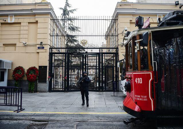Rusya İstanbul Başkonsolosluğu