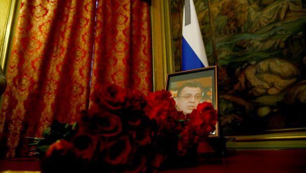 Rusya'nın Ankara Büyükelçisi Andrey Karlov'un anısına oluşturlan köşe - Sputnik Türkiye