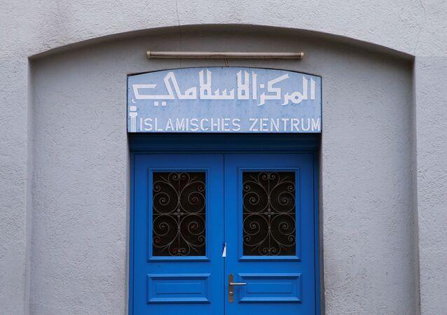 Zürih'teki saldırıda 3 kişinin yaralandığı cami