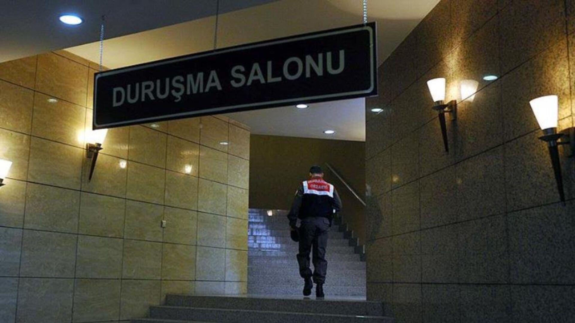 Mahkeme - duruşma salonu - Sputnik Türkiye, 1920, 22.04.2021