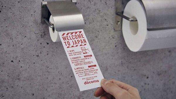 Havaalanındaki tuvaletlerde akıllı telefonlar için tuvalet kağıdı uygulaması - Sputnik Türkiye