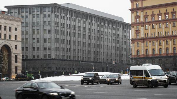 ABD'nin yaptırım paketine dahil ettiği Rusya Federal Güvenlik Servisi'nin (FSB) Moskova'daki merkezi - Sputnik Türkiye
