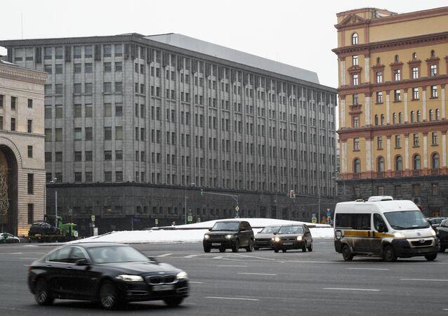 ABD'nin yaptırım paketine dahil ettiği Rusya Federal Güvenlik Servisi'nin (FSB) Moskova'daki merkezi