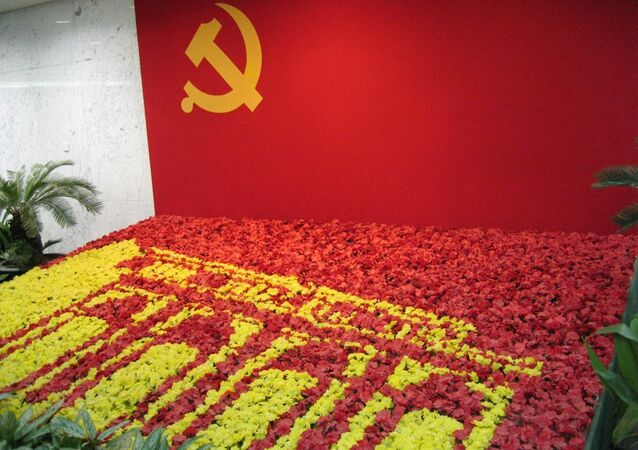 Komünist parti bayrağı