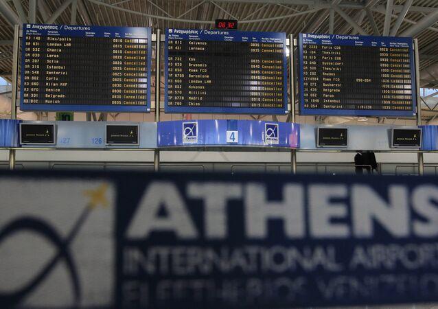 Atina Elefterios Venizelos Uluslararası Havalimanı