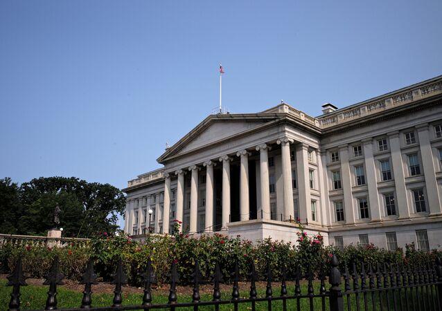 ABD Maliye Bakanlığı