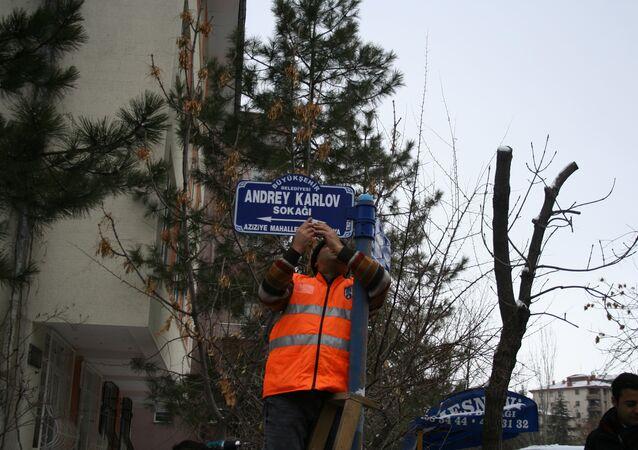 Anakara'da Andrey Karlov sokağı