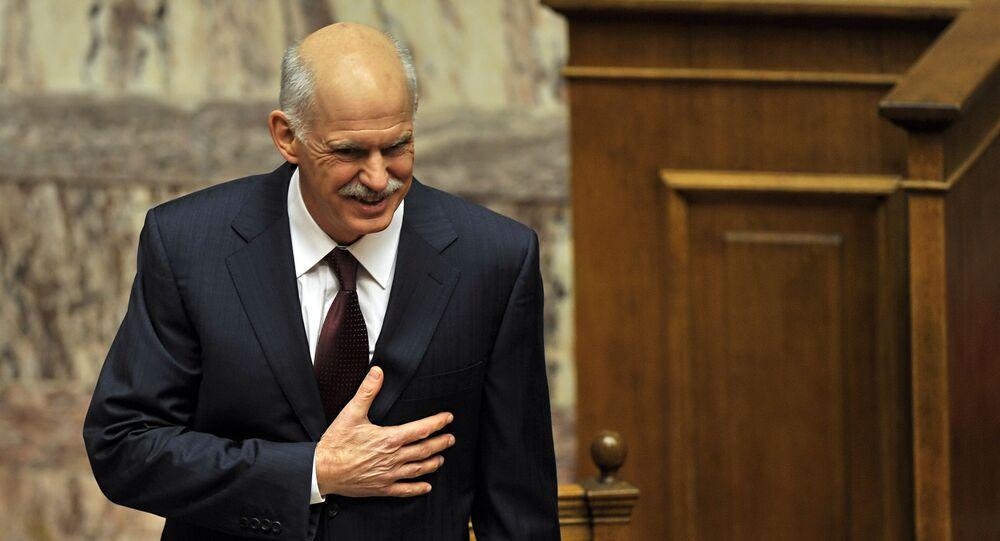 Yorgo Papandreu