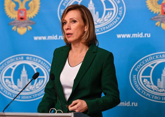 Mariya Zaharova