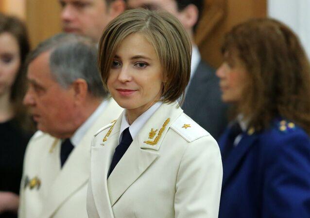 Duma milletvekiliği görevini yürüten eski Kırım Başsavcısı Natalya Poklonskaya
