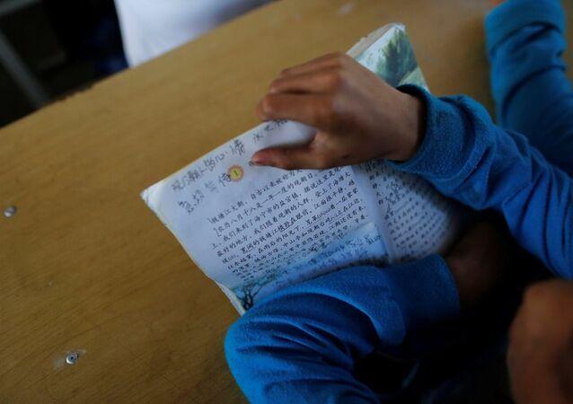 Çin - öğrenci - okul
