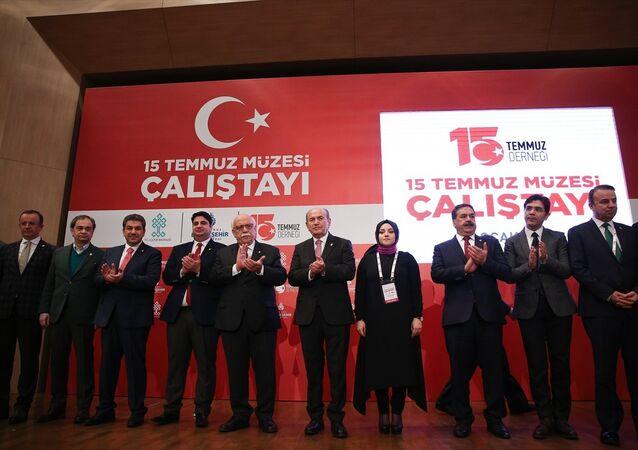 Kültür ve Turizm Bakanı Nabi Avcı - İstanbul Büyükşehir Belediye Başkanı Kadir Topbaş