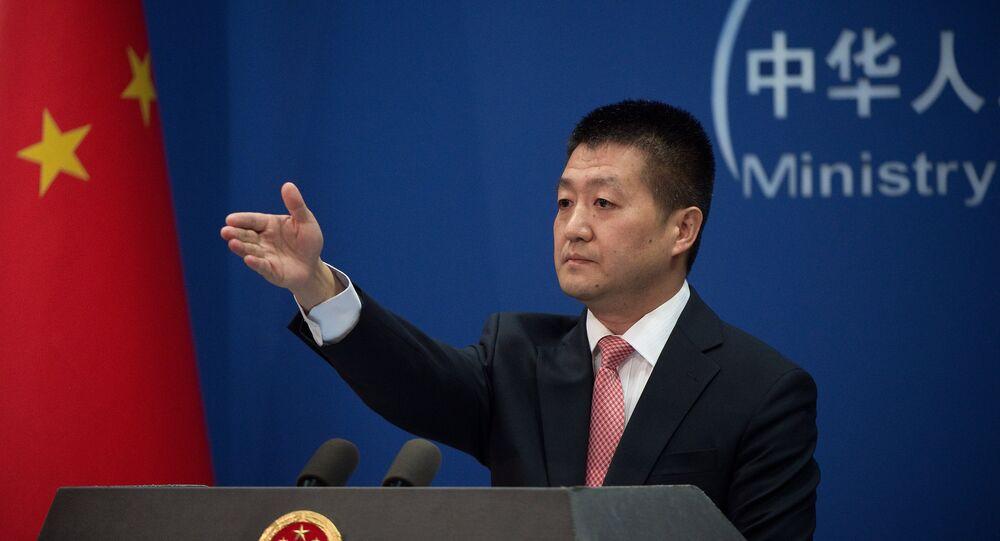 Çin Dışişleri Sözcüsü Lu Kang