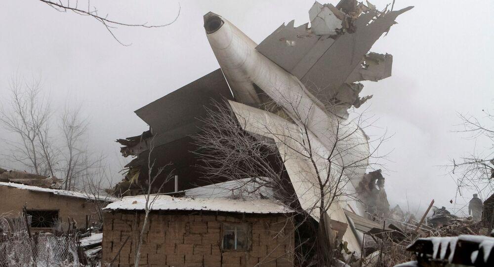 Kırgızistan'da düşen Türk kargo uçağı