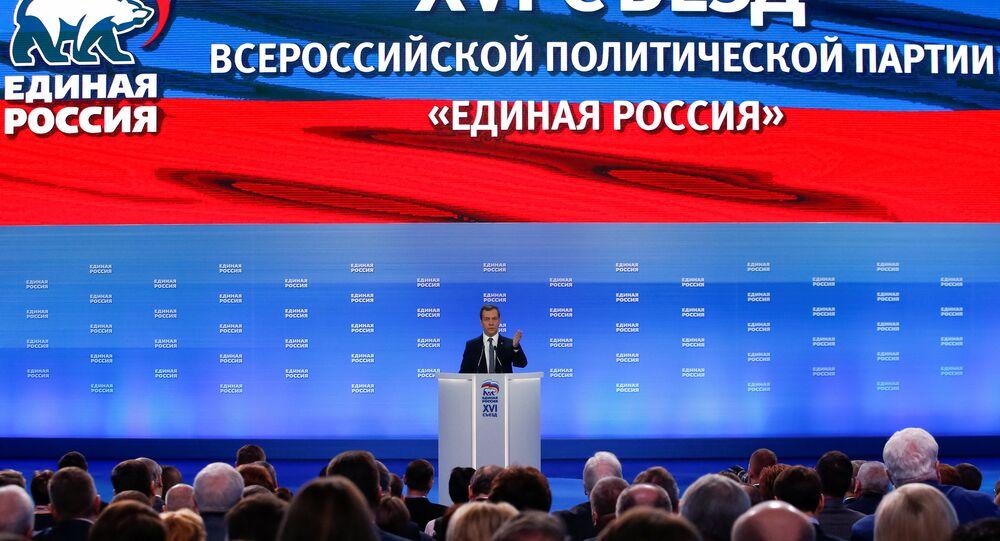 Dmitriy Medvedev