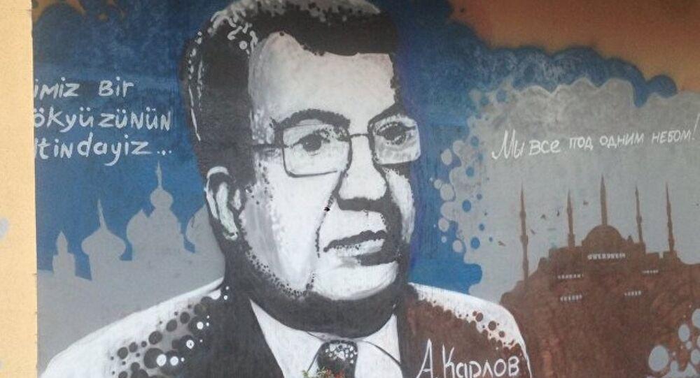 Andrey Karlov - grafiti