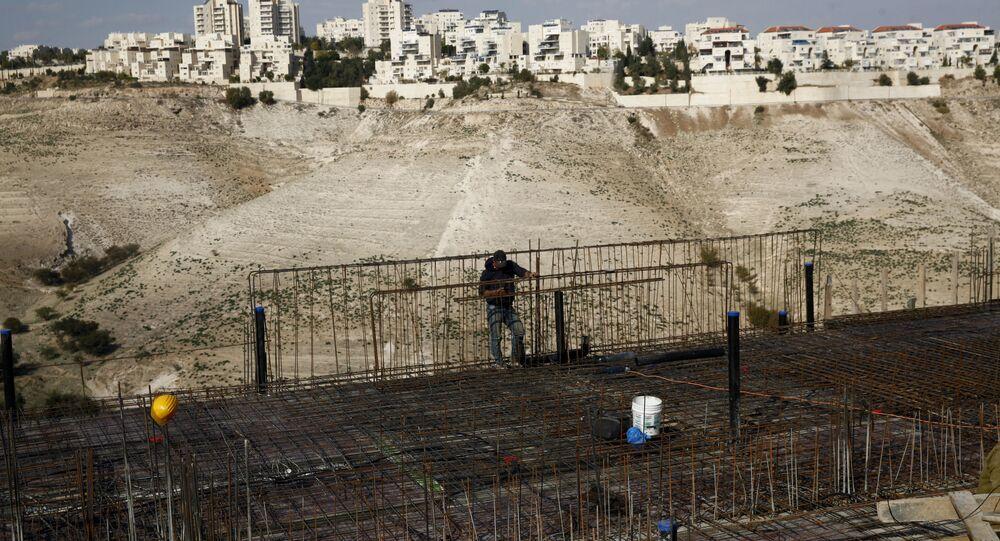 İsrail- yerleşim birimi