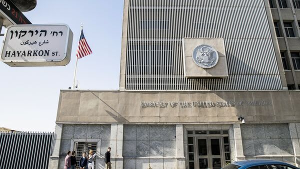 ABD'nin Tel Aviv'deki Büyükelçiliği - Sputnik Türkiye