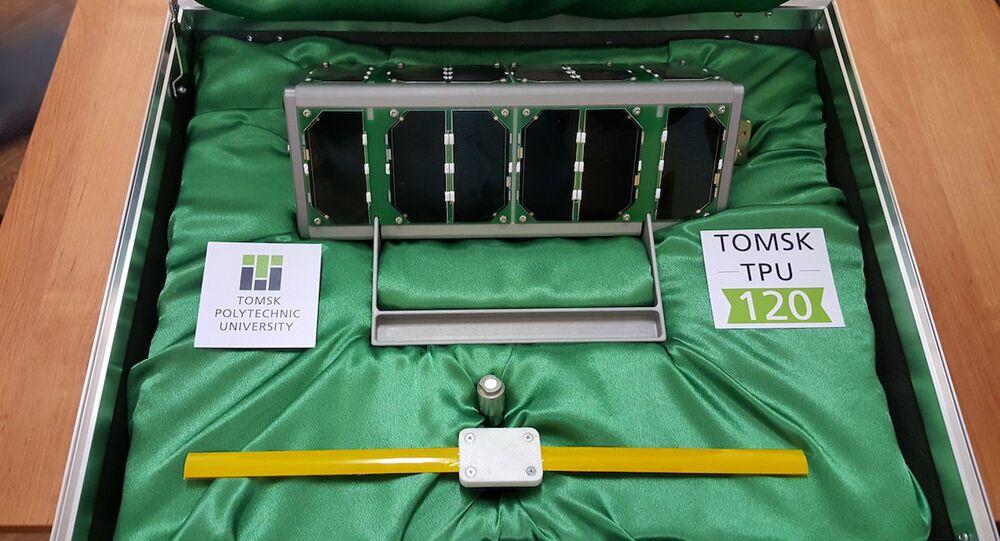 TPU-120 uydusu