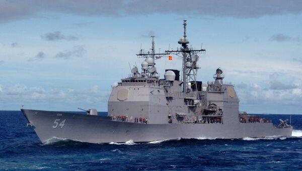 USS Antietam - Sputnik Türkiye