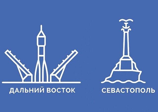 Rusya Merkez Bankası, yeni paralarının nasıl olacağını açıkladı