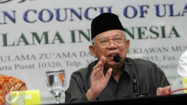 Endonezya Ulema Konseyi Başkanı Maaruf Amin - Sputnik Türkiye