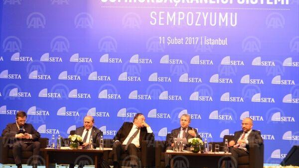 Cumhurbaşkanlığı Sistemi Sempozyumu - Sputnik Türkiye