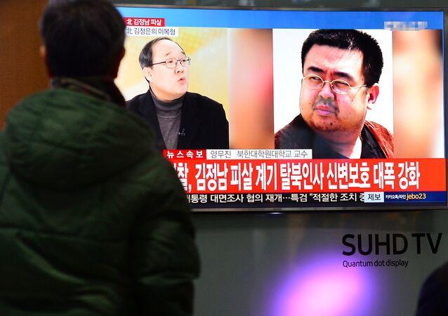Güney Kore televizyonlarında Kim Jong-nam'ın öldürülmesine ilişkin haberler geniş bir şekilde yer aldı