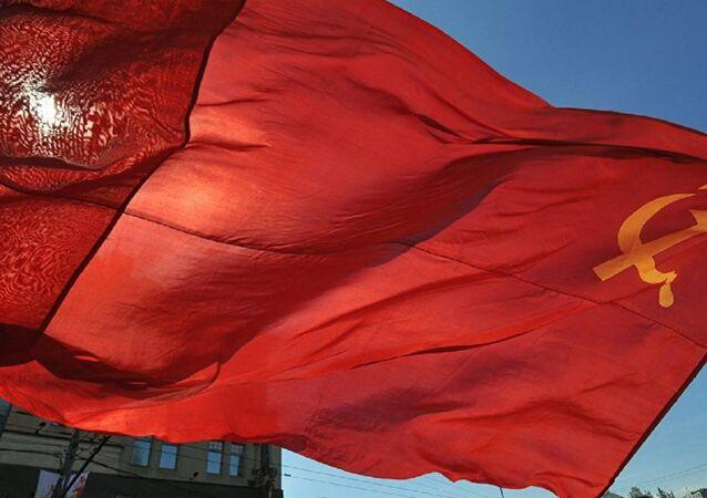 Sovyet Sosyalist Cumhuriyetler Birliği (SSCB) Bayrağı