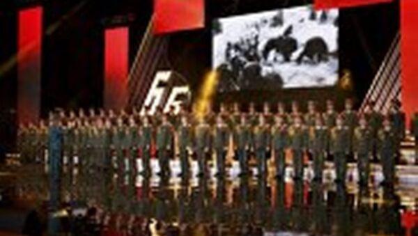Kızıl Ordu korosu - Sputnik Türkiye