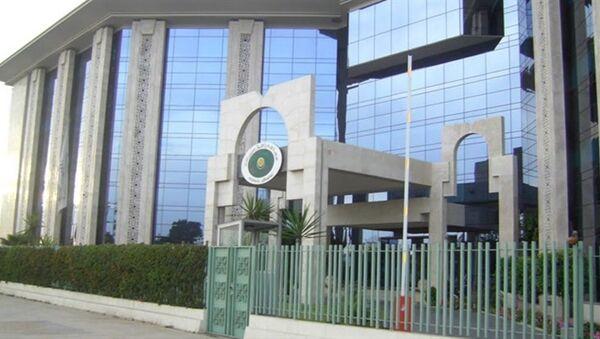 İslam Eğitim, Bilim ve Kültür Organizasyonu - Sputnik Türkiye