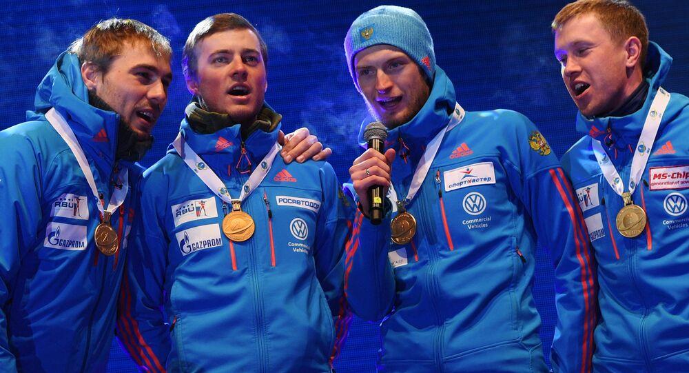 Rus biatloncular