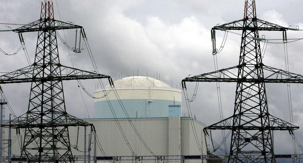 Elektrik santrali