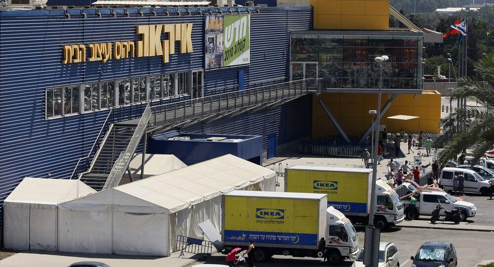 IKEA - İsrail