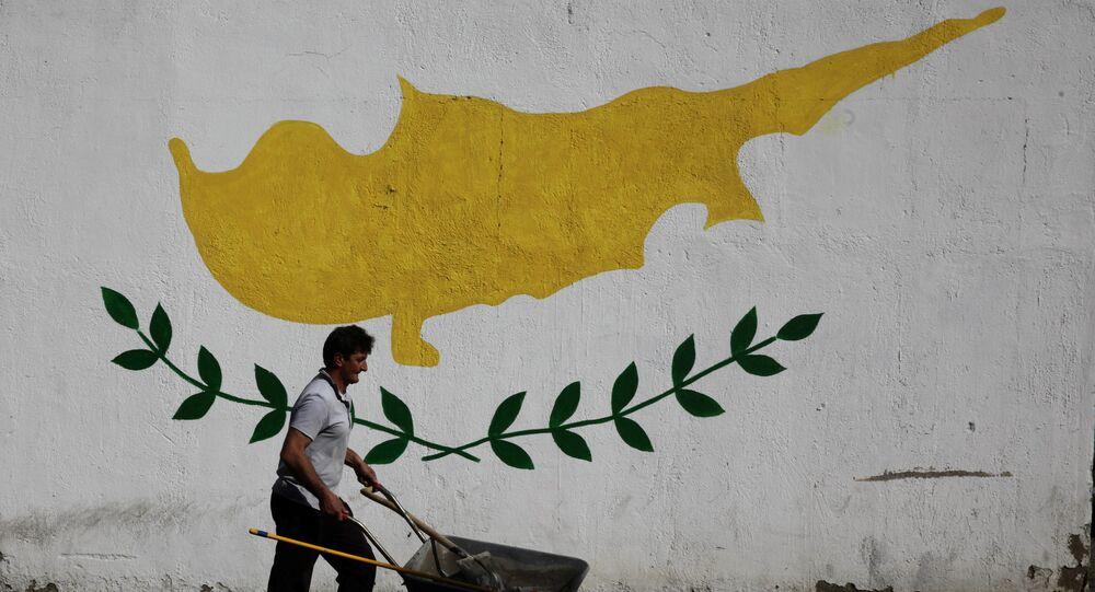 Kıbrıs Cumhuriyeti