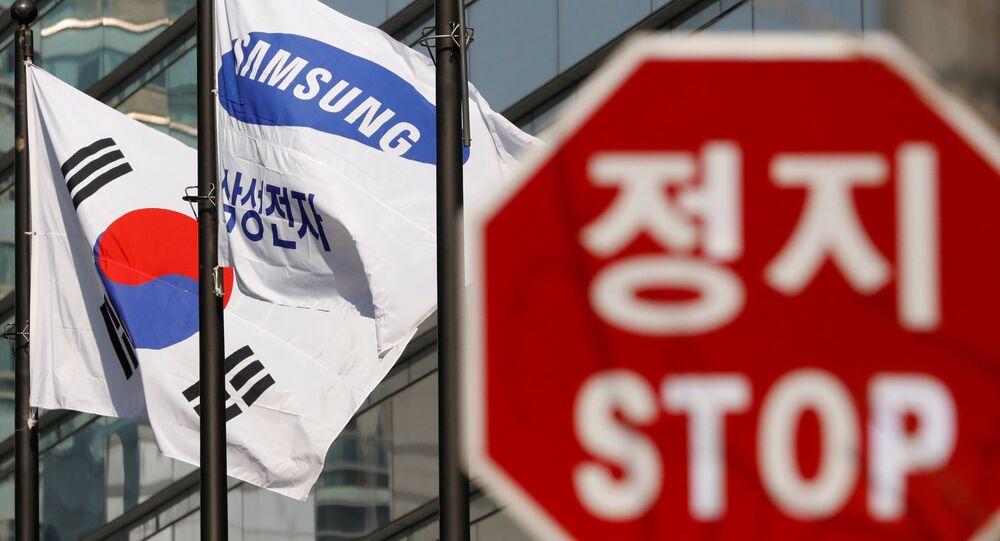 Samsung'un Güney Kore'deki merkezi