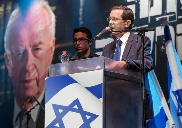 İsrail'deki Siyonist Birlik Partisi lideri İsaac Herzog
