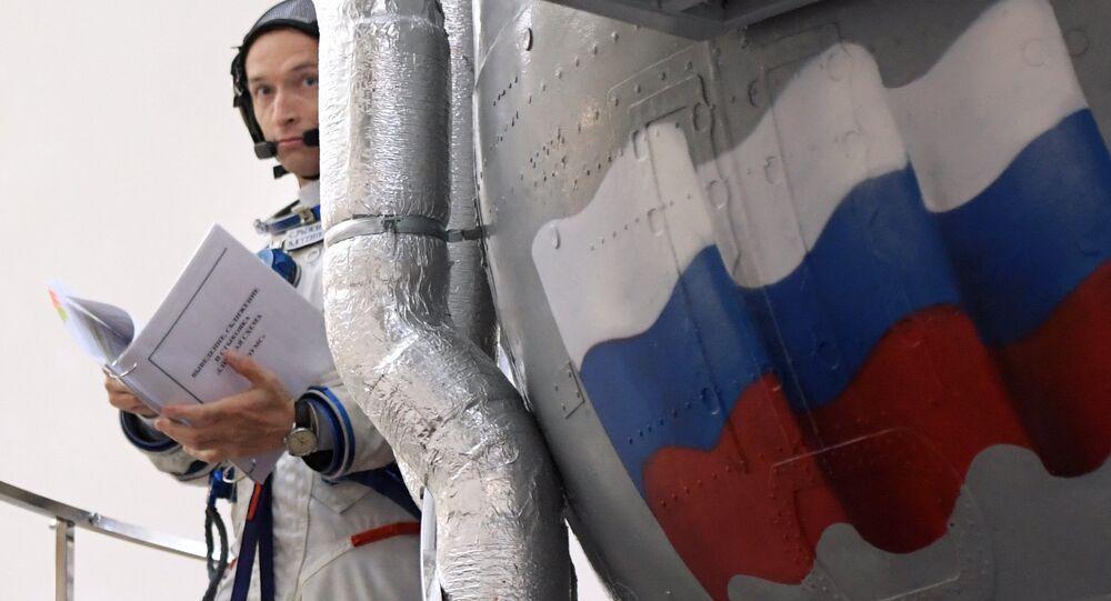 Federal Uzay Ajansı (Roskosmos)