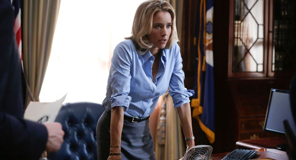 Madam Secretary dizisi