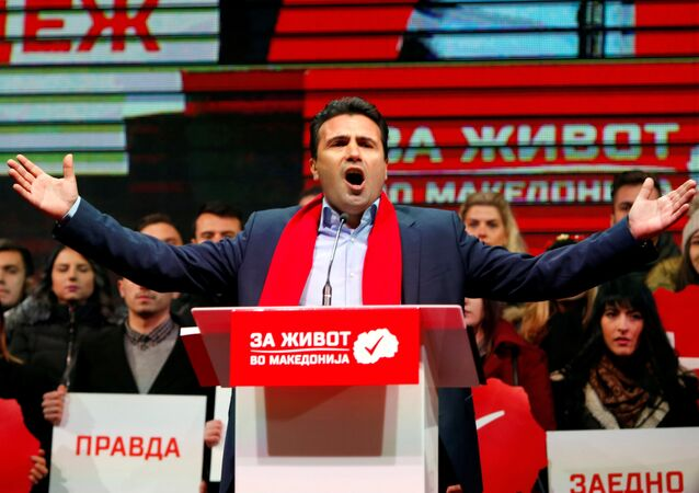 Makedonya'da muhalefet lideri Zoran Zaev